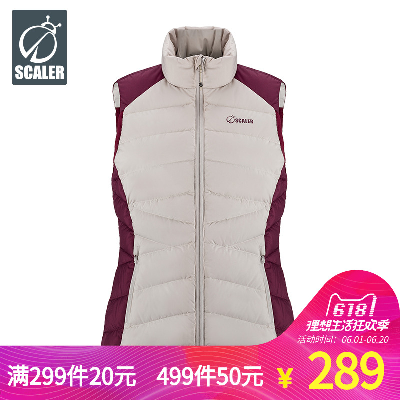 Skiller outdoor autumn and winter new F8060209 feather vest F8160209 for men and women