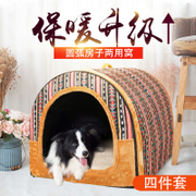 Kennel Kennel Tactic washable cat small dog golden large dog puppy supplies warm in winter