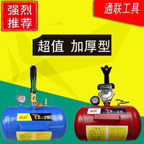 Truck Vacuum Tire Explosion Charger Tire burst sealant High pressure inflatable cylinder specification 5 gallons burst charge 2017