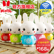 Fire aliluo fire G6 WiFi baby infant child early education story rechargeable toys MP3 downloads