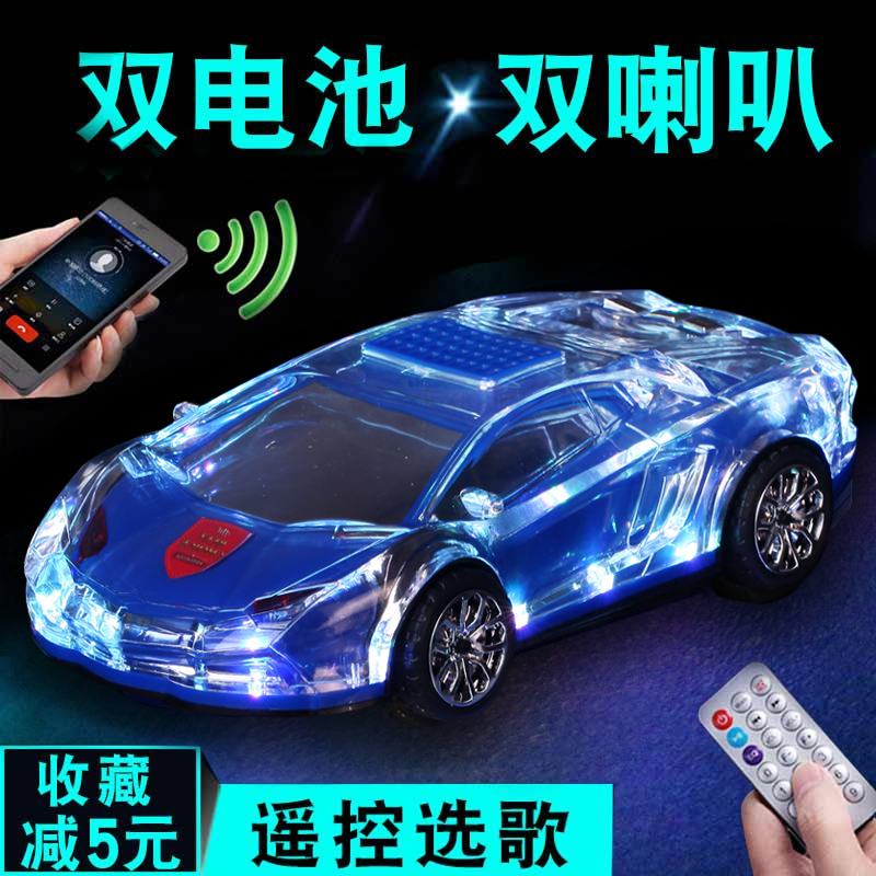 Car-borne Bluetooth speaker, bass gun, wireless portable mini-lights, car stereo, mobile phone home