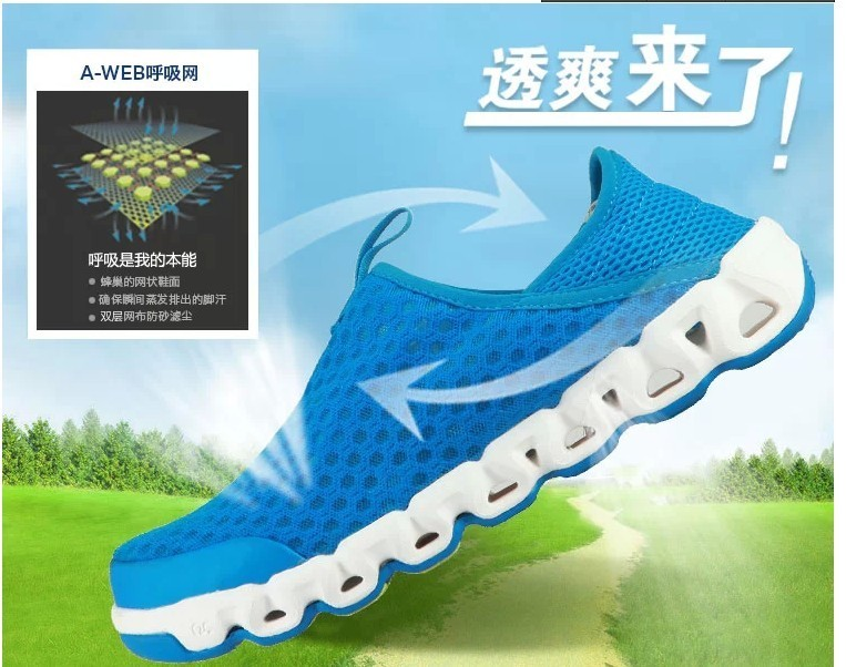 Li Ning Beach Shoe Outdoor Stream Tracking Shoe Men's Shoe New Speed Intervention Water Shoe Air Permeable Light Sports Shoe in Summer