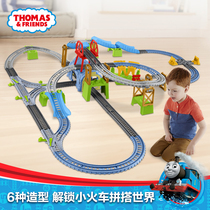 Thomas little train electric track master series of Pacidor play variety track set childrens toys