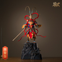 Bronze Master Six-Year-Old Childrens Limited Edition Works The Legend of The Great Saints Full Copper Penitant Sun Wukong
