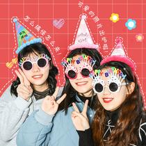 Anniversaire lunettes Photo Accessoires secouant son petit livre rouge avec la partie enfants joyeux anniversaire drôle lunettes