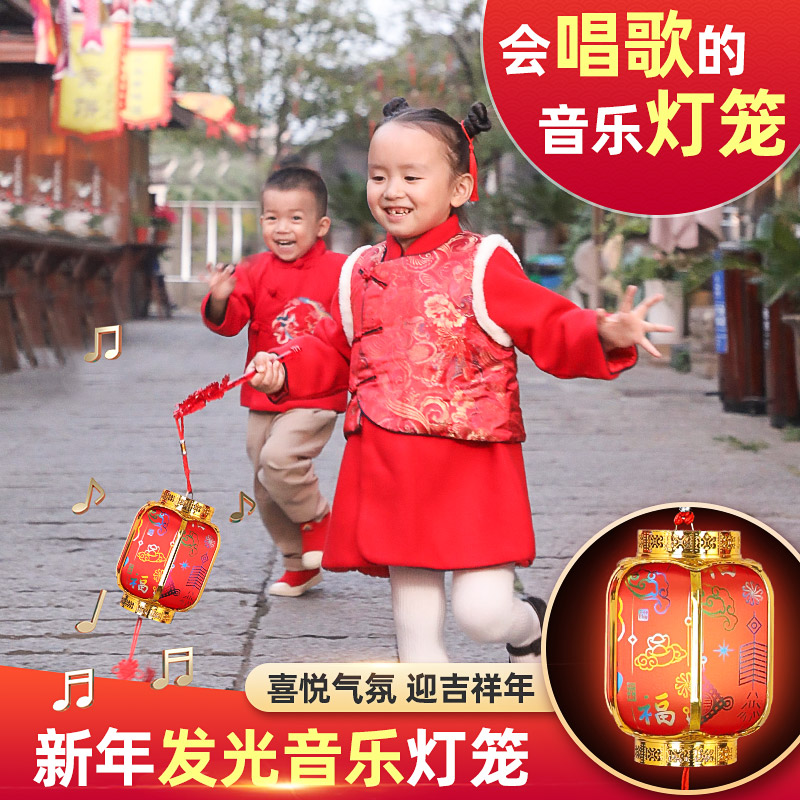 2021 New Year lantern decoration childrens battery glow hand-held music small red palace lights Spring Festival New Year Lantern supplies