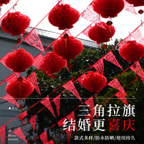 Wedding outdoor triangular string small color flag creative outdoor yard opened to set up wedding colorful decorative supplies