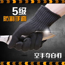 Thickened 5-stage anti-cutting gloves woodworking DIY protective anti-blade gloves steel gloves reinforced wear safety