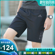 Adidas Men's Pants 2010 Summer Dry and Breathable Sports Five-point Pants Recreational Running Training Shorts CF6257