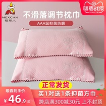 Scarecrow pillow towel Cotton a pair of high-grade European-style household household pillow towel cotton anti-mite antibacterial non-slip does not fall off