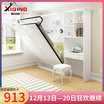 Invisible bed multifunctional wall bed hardware accessories folding Wall bed save space Murphy Flip slabs cabinet Hidden bed