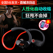 DACOM ATHLETE sport Bluetooth headset ear wearing running fitness behind wireless earplug