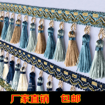 Curtain Lace Accessories Accessories pillow decorative fringed pendant hanging spike American three-color small hanging beads lace