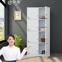 Thickened staff locker 8 eight-door locker with lock bag cabinet cupboard Shoe cabinet Tin cabinet Office cabinet