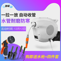 Automatic retractable recycling reel car wash water pipe car storage rack around the pipe gardening watering nozzle water drum water gun