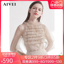 Aivei Xin he Ai Wei 2020 spring new collar lotus leaf perspective wave point Lantern sleeve two sets M0160031