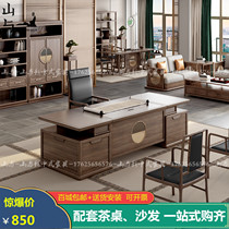 New Chinese style office desk and chair combination Solid wood boss table High-grade president big desk Simple modern office commercial