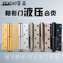The core invisible door hinge automatically closes the hydraulic buffer hinge closed door spring back to the dark door hydraulic hinge