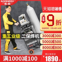 Songle carbon dioxide gas protection welding machine 350 500 split industrial grade two protection welding machine 380V dual-use
