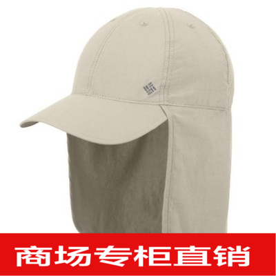 2018 new Colombian counters authentic outdoor UV-resistant quick-drying sunshade hat CU9108