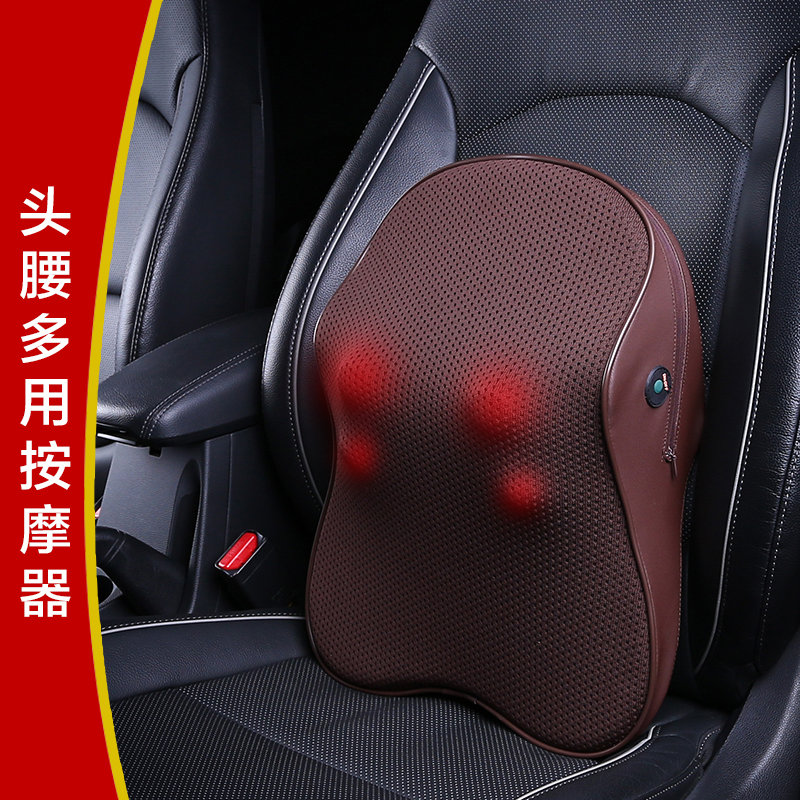 Car massage waist by multi-functional car electric massage headrest car with home waist cushion neck massager