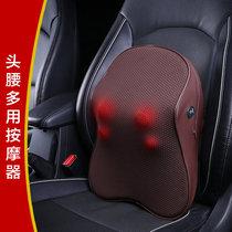 Car massage waist by multi-purpose vehicle electric massage headrest car with home waist cushion neck massager