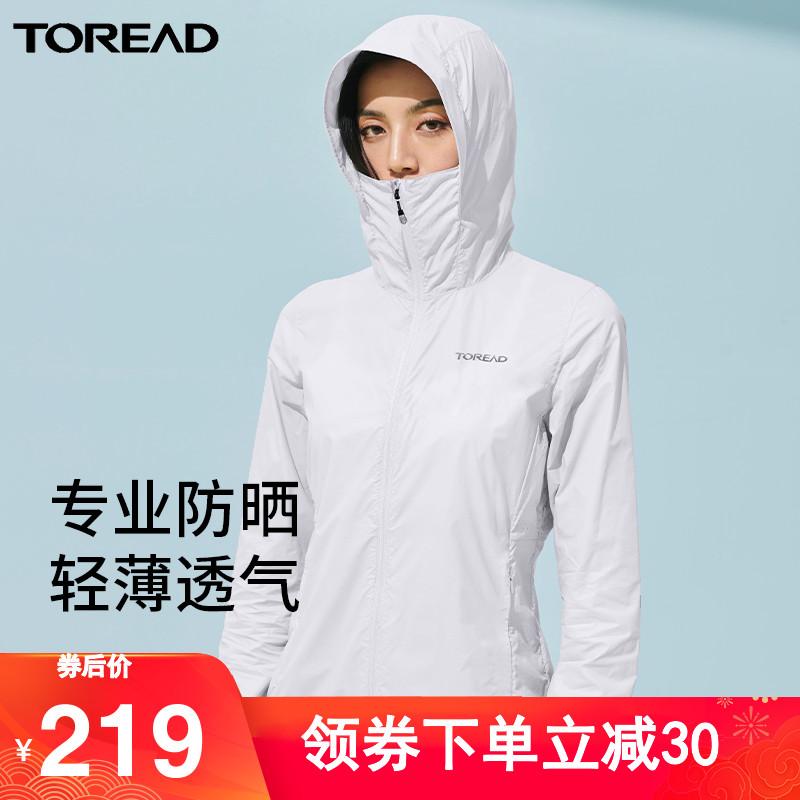 Pathfleet long-sleeved sunscreen womens ultraviolet breathable 2021 new outdoor summer thin skin clothing men