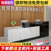 Cashier desk reception desk stone desk counter counter paint cashier clothing store corner bar counter