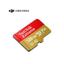 SanDisk SanDisk 128 GB Grande Capacité haute-vitesse SD carte microSD carte daijiang accessoires