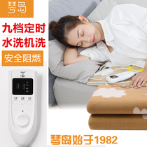 Qindao intelligent de-electric blanket double-cut temperature control safety increase thickening electric blanket 170 x 150cm
