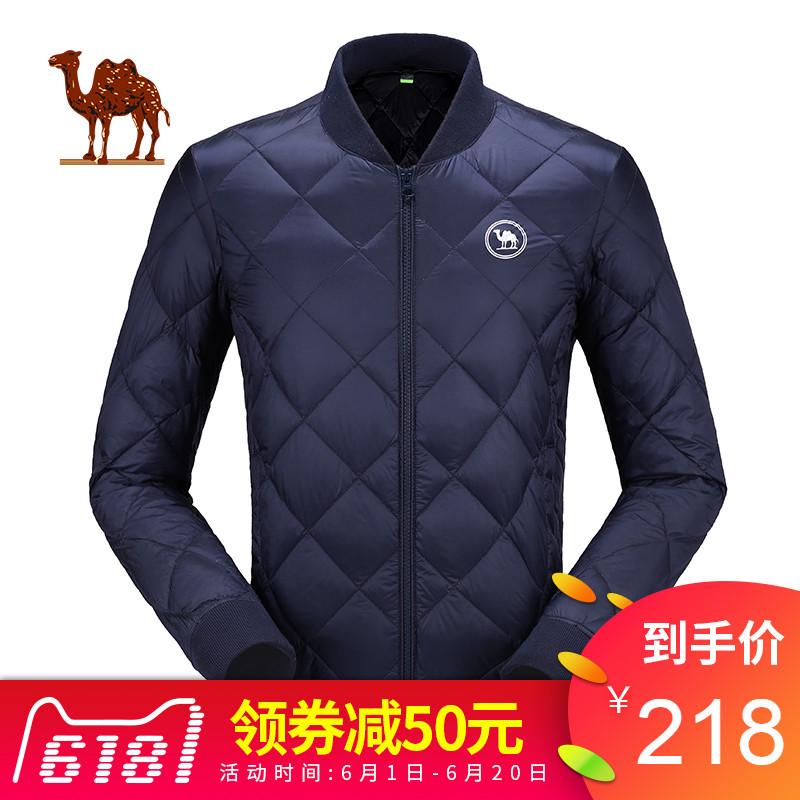 Camel outdoor couple down jacket wind-proof breathable down jacket for men and women