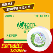 Heart-printed large roll paper ZB010 plate paper 3 Floor 188 meters toilet Paper toilet paper paper towel roll Paper 12 rolls