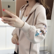 2018 autumn new sweater women's cardigan Harajuku style spring and autumn loose wild Han Fan hooded sweater women's jacket