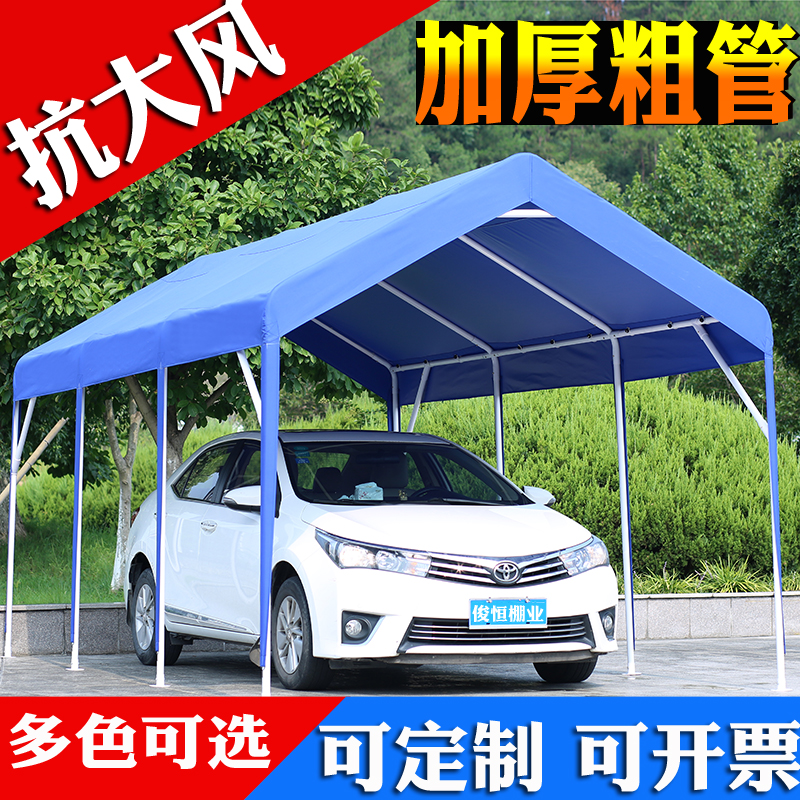 Carport parking shed home rain shelter simple rain shelter outdoor mobile library courtyard tent car awning