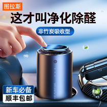 New car in addition to formaldehyde in addition to odor Bamboo charcoal package Car with essential activated carbon package Car car in addition to odor and odor artifact