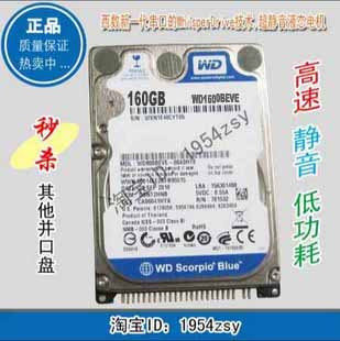 New WD/Western Digital WD1600BEVE 160G Notebook ide Parallel Port High Speed Mute