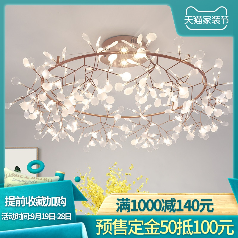 Nordic chandelier modern living room chandelier creative net red firefly chandelier personality simple designer bedroom lamp