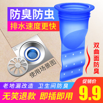 Floor drain deodorant silicone core toilet sewer round stainless steel bathroom artifact washing machine lid flavor inner core