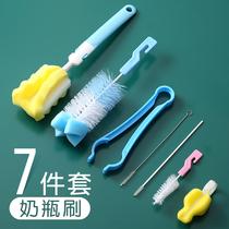 奶瓶刷婴儿奶嘴清洗神器吸管专用清洁旋转多功能长柄海棉杯刷套装