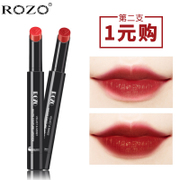ROZO Colorstay waterproof lipstick lasting moisture student cute authentic pumpkin bean color non Korean aunt
