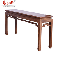 Chicken wing wood flat head case redwood bar case new Chinese case a few solid wood for table antique case table Ming-style Xuanguan a few