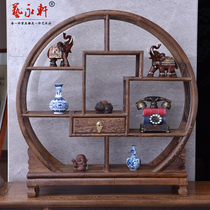 Chicken wing wood small round Bogu rack solid wood Chinese partition tabletop rack redwood dobaoge tea rack