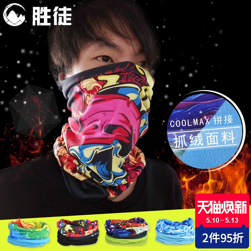 Shengtu Outdoor Scarf Coolmax Scarf for Men and Women Running