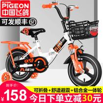 Flying Pigeon Kids Bike Folding Boy Girl 2-3-6-7-10-year-old baby bicycle Child bicycle stroller