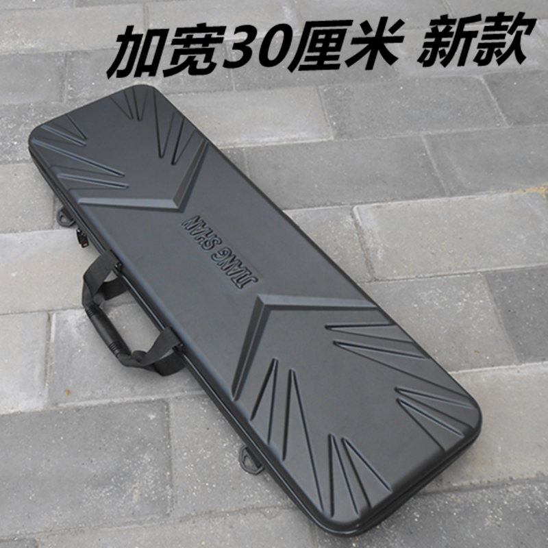 Outdoor Egg Cotton Bag Tactical Bags Clamshell Fishing Tackle Compressed Shockproof Suitcase Toolbox Bow and Arrow Bag