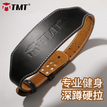 TMT psoriate fitness belt squat fitness sports waist protection mens and womens professional equipment training exercise weightlifting hard pull