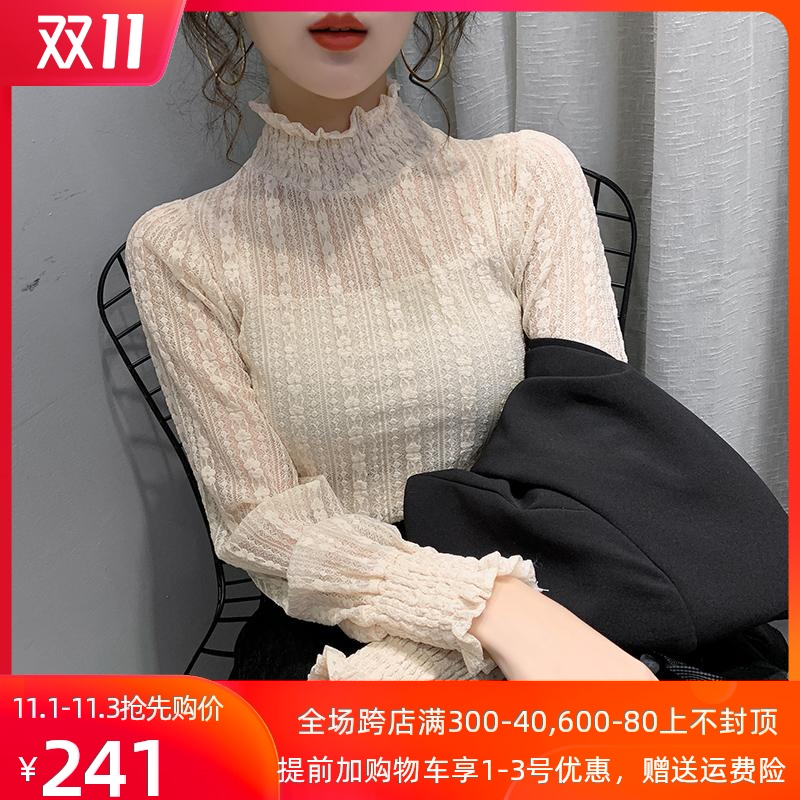 High-necked lace bottoms women autumn winter plus thick warm-up pie sweaters fashion slim inside the mesh top