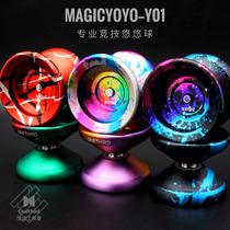 Magic yoyo Y01node Senior Yo-yo Professional competition Aluminum alloy