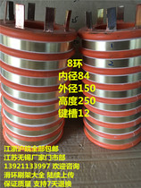 High-quality 8-ring collector ring with inner diameter of 84 and outer diameter of 150 and height of 250 conductive slip ring with 8-way power plant or cable turntable