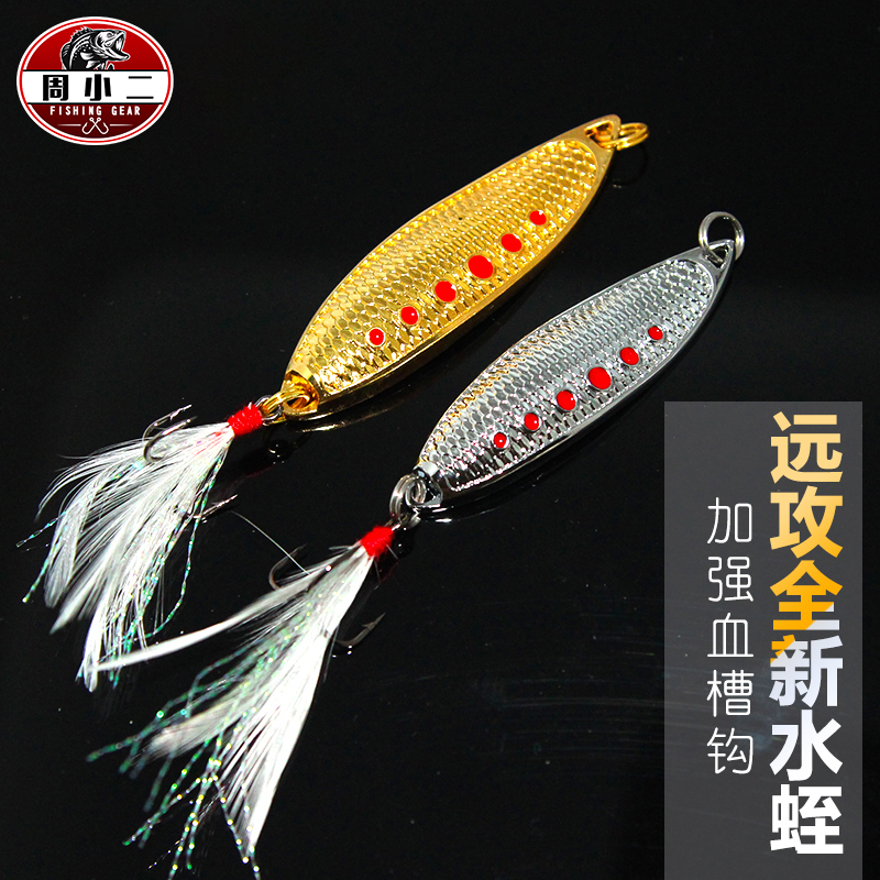 Luya bait sequin freshwater squid cockroach squid squid special kill long-range metal sequins road lure 5g-20g